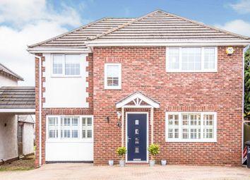 4 bed detached house for sale in Ripley Road, Cottingham, Market Harborough LE16