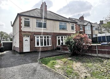 Thumbnail Semi-detached house for sale in Henhurst Hill, Burton-On-Trent
