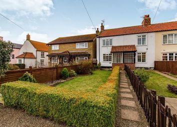 Thumbnail 2 bed end terrace house for sale in Cooper Lane, Potto, Northallerton