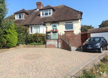 Edward Grove, Portchester, Fareham PO16. 3 bed semi-detached bungalow