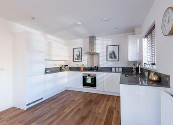 Thumbnail 1 bed semi-detached house for sale in 78 Jaric Lane, Brampton
