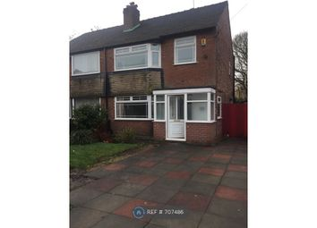 Thumbnail 3 bed semi-detached house to rent in Curzon Green, Stockport
