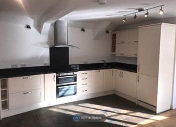 Thumbnail 2 bed flat to rent in Cliffe Terrace, Wetherby