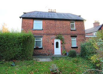 3 bed end terrace house for sale in Prices Lane, Wrexham LL11