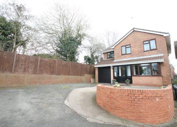 Thumbnail 4 bed detached house for sale in Carlyle Close, Galley Common, Nuneaton