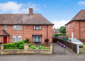 Thumbnail 2 bed end terrace house for sale in Reydon Drive, Nottingham