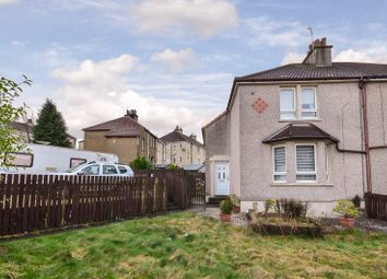 Thumbnail 2 bed semi-detached house for sale in Watson Crescent, Kilsyth, Glasgow