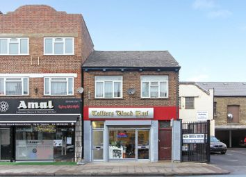 Thumbnail 1 bed maisonette to rent in High Street Colliers Wood, Colliers Wood, London