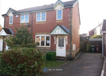 Thumbnail 2 bed semi-detached house to rent in Meadow Way, Caerphilly
