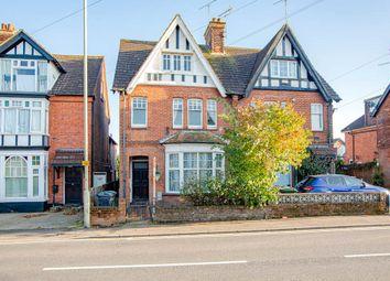 Thumbnail 3 bed maisonette for sale in Magazine Road, Ashford