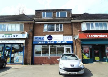 Thumbnail Retail premises for sale in Old Oscott Lane, Great Barr