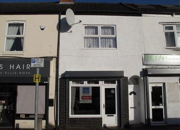 Thumbnail Retail premises for sale in 233 Hull Road, Anlaby Common, Hull