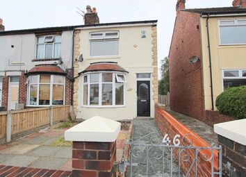 Thumbnail 2 bed property for sale in Winton Avenue, Blackpool