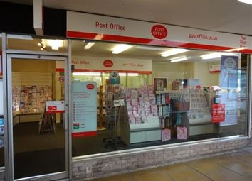 Thumbnail Retail premises for sale in Girvan, Ayrshire