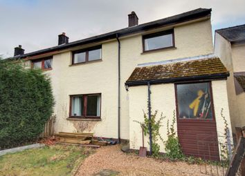 Thumbnail 3 bed end terrace house for sale in Altour Road, Spean Bridge, Lochaber.