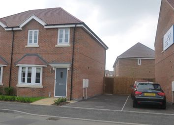Thumbnail 3 bed semi-detached house to rent in Scropton Road, Hatton, Derbyshire.