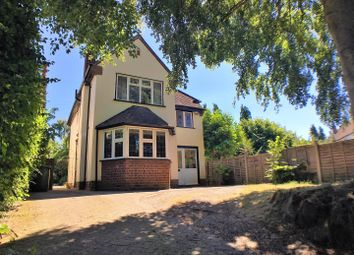 Thumbnail 3 bed detached house for sale in Beckminster Road, Bradmore, Wolverhampton