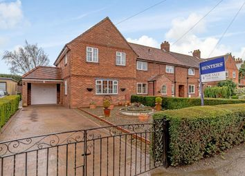 Thumbnail 3 bed end terrace house for sale in Prospect Terrace, Newton On Ouse, York