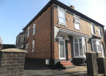 Thumbnail 4 bedroom property to rent in Titford Road, Oldbury
