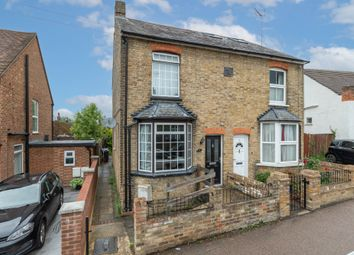 Thumbnail Semi-detached house for sale in Bowling Road, Ware