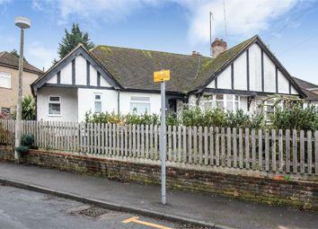 Thumbnail 3 bed detached bungalow for sale in Cedar Walk, Hemel Hempstead, Hertfordshire