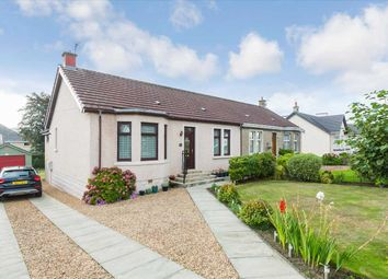 Thumbnail 2 bed semi-detached house for sale in The Loaning, Motherwell, Motherwell