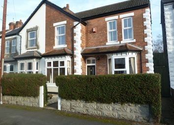 Thumbnail 2 bed semi-detached house to rent in Sycamore Road, Erdington, Birmingham
