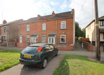 Thumbnail 2 bedroom end terrace house for sale in Woodway Lane, Walsgrave, Coventry