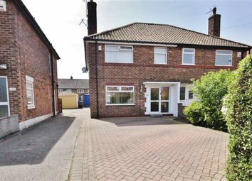 Thumbnail 3 bedroom property for sale in Rokeby Park, Hull, East Riding Of Yorkshire