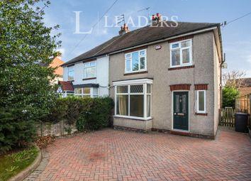 Thumbnail 3 bed semi-detached house to rent in Jack Lane, Davenham