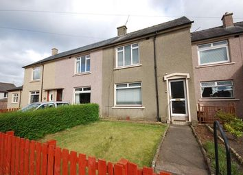 Thumbnail 2 bed terraced house to rent in Listloaning Place, Linlithgow