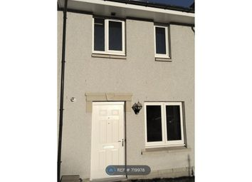 Thumbnail 1 bedroom terraced house to rent in Bellfield View, Kingswells, Aberdeen