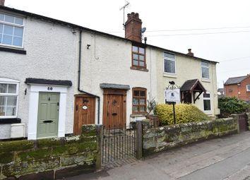 Thumbnail 2 bed terraced house for sale in Hanbury Road, Stoke Heath, Bromsgrove
