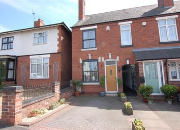 Thumbnail 2 bed end terrace house for sale in Bromley Lane, Kingswinford