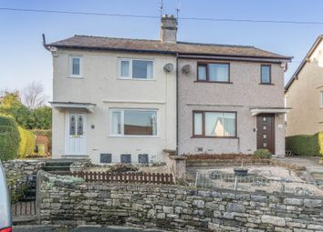 Thumbnail 3 bed semi-detached house for sale in Vicars Garth, Kendal