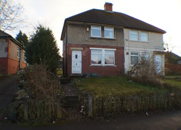 Thumbnail 2 bedroom semi-detached house to rent in Woodale Avenue, Bradford