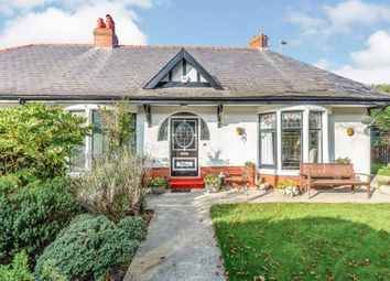 Thumbnail 3 bed bungalow for sale in Mere Road, Blackpool, Lancashire, .