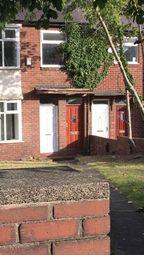 Thumbnail 2 bedroom flat to rent in Bentinck Road, Fenham