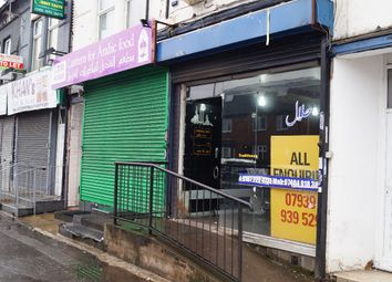 Thumbnail Restaurant/cafe to let in Stockport Road, Levenshulme