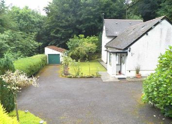 Thumbnail 2 bed cottage for sale in Aberbanc, Llandysul, Carmarthenshire