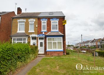 Thumbnail 6 bedroom semi-detached house to rent in Umberslade Road, Selly Oak, Birmingham, West Midlands.