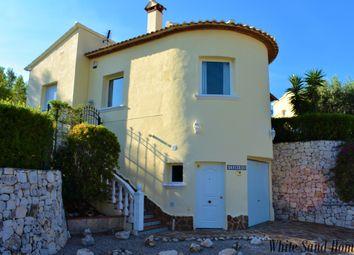 Thumbnail 1 bed villa for sale in Gandia, Valencia (Province), Valencia, Spain