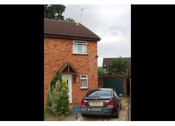 Thumbnail 2 bed semi-detached house to rent in Maitland Close, Chippenham