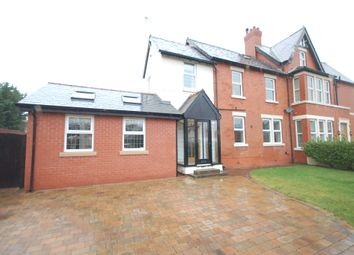 Thumbnail 3 bed end terrace house for sale in Queens Road, St. Annes, Lytham St. Annes