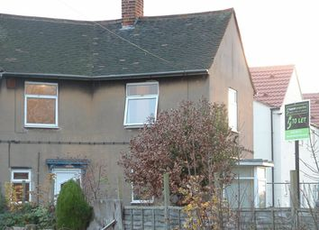 Thumbnail 3 bed end terrace house for sale in Central Drive, Rossington, Doncaster