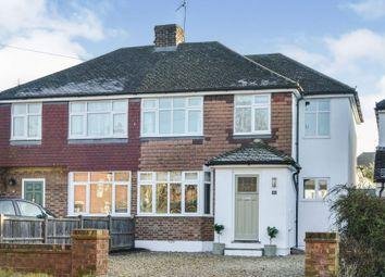 Thumbnail 4 bed semi-detached house for sale in Wolverton Road, Haversham, Milton Keynes