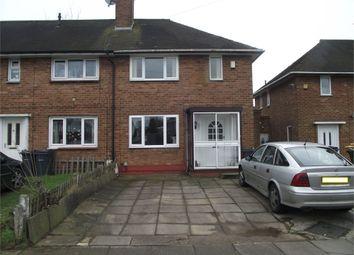 Thumbnail 2 bedroom end terrace house for sale in Hurst Lane, Shard End, Birmingham