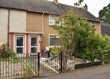 Thumbnail 2 bed terraced house for sale in Grahams Avenue, Larbert