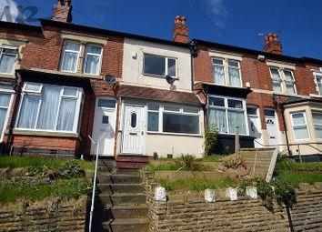 Thumbnail 3 bed terraced house for sale in St Thomas Road, Erdington, Birmingham