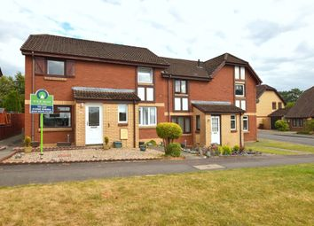 Thumbnail 2 bedroom property to rent in Woodhead Crescent, Uddingston, Glasgow